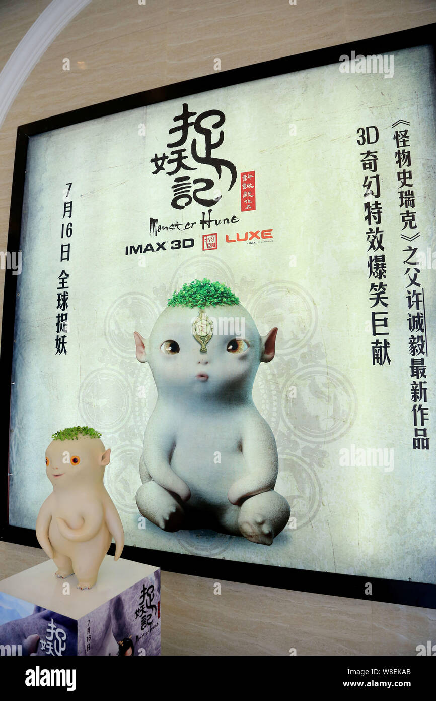 Monster Hunt 2015 High Resolution Stock Photography And Images Alamy