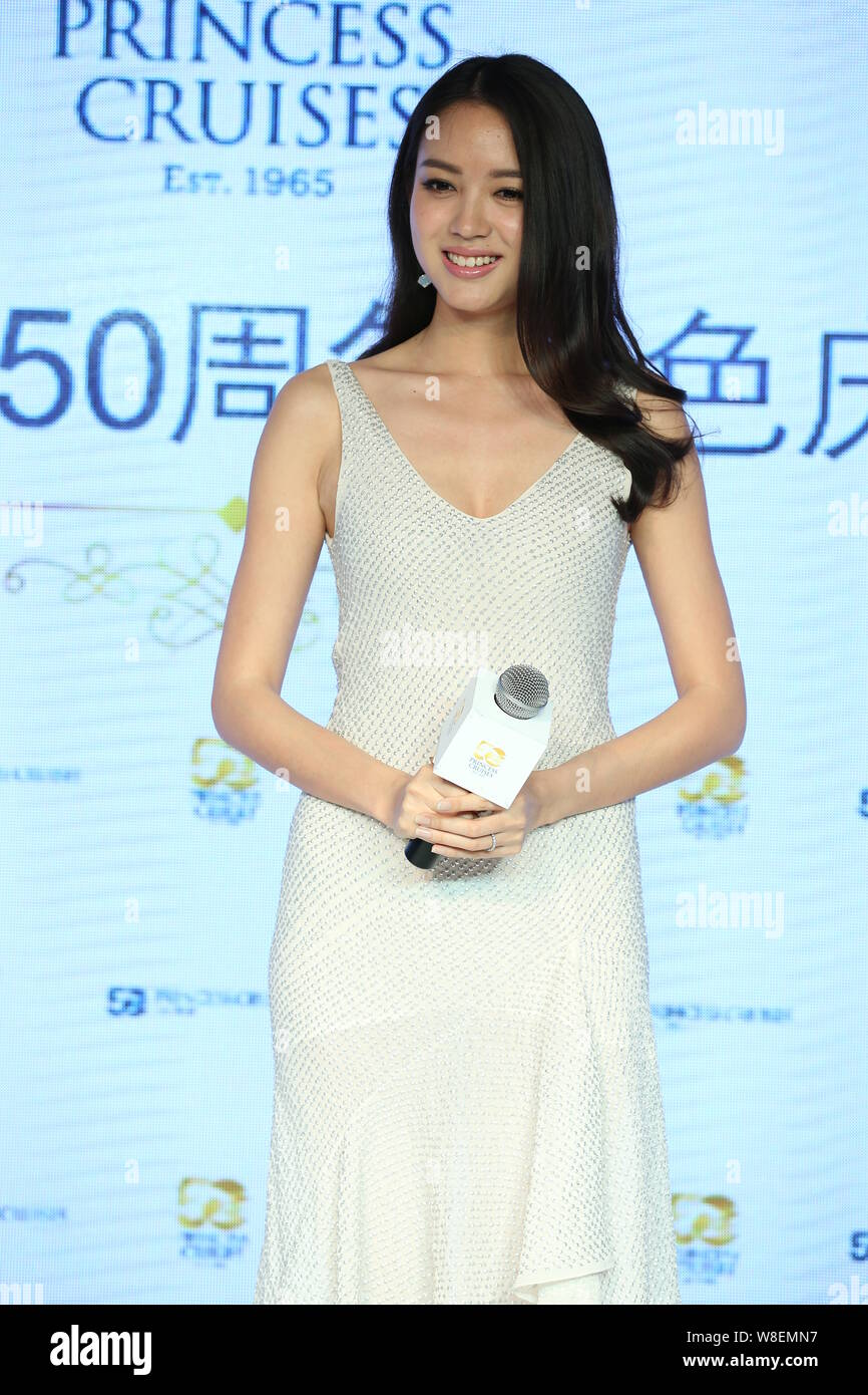 Chinese model and actress Zhang Zilin poses at a celebration event for the 50th anniversary of Princess Cruises in Shanghai, China, 2 April 2015. Stock Photo