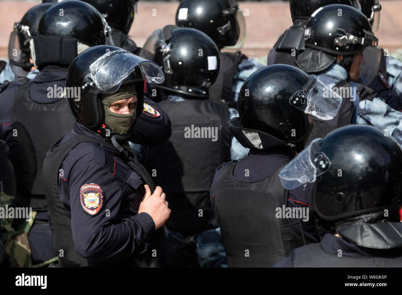 Russian Police Equipment Stock Photos & Russian Police