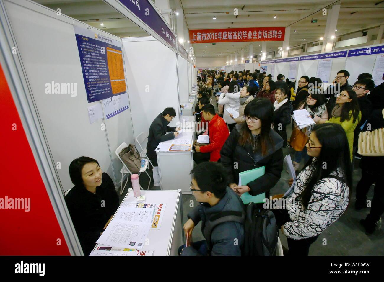 Recruiters Stock Photos & Recruiters Stock Images - Alamy