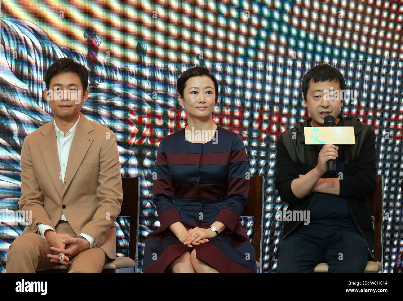 From left) Chinese actor Zhang Yi, actress Zhao Tao and