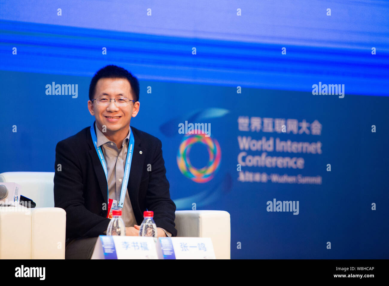 Zhang Yiming, founder and CEO of Chinese personalized news app Toutiao, attends a forum during the 2nd World Internet Conference, also known as Wuzhen Stock Photo