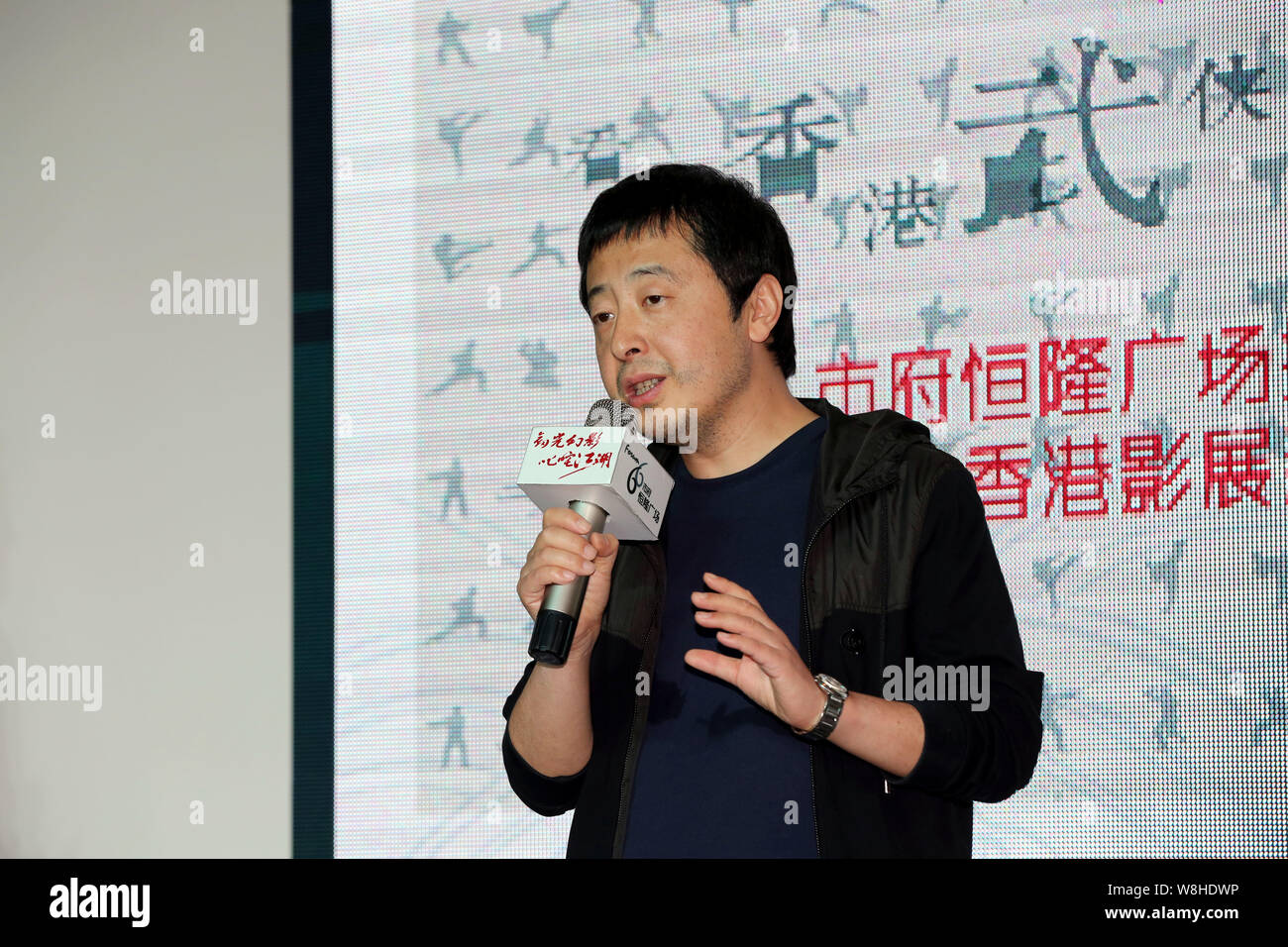 Chinese director Jia Zhangke speaks at a press conference