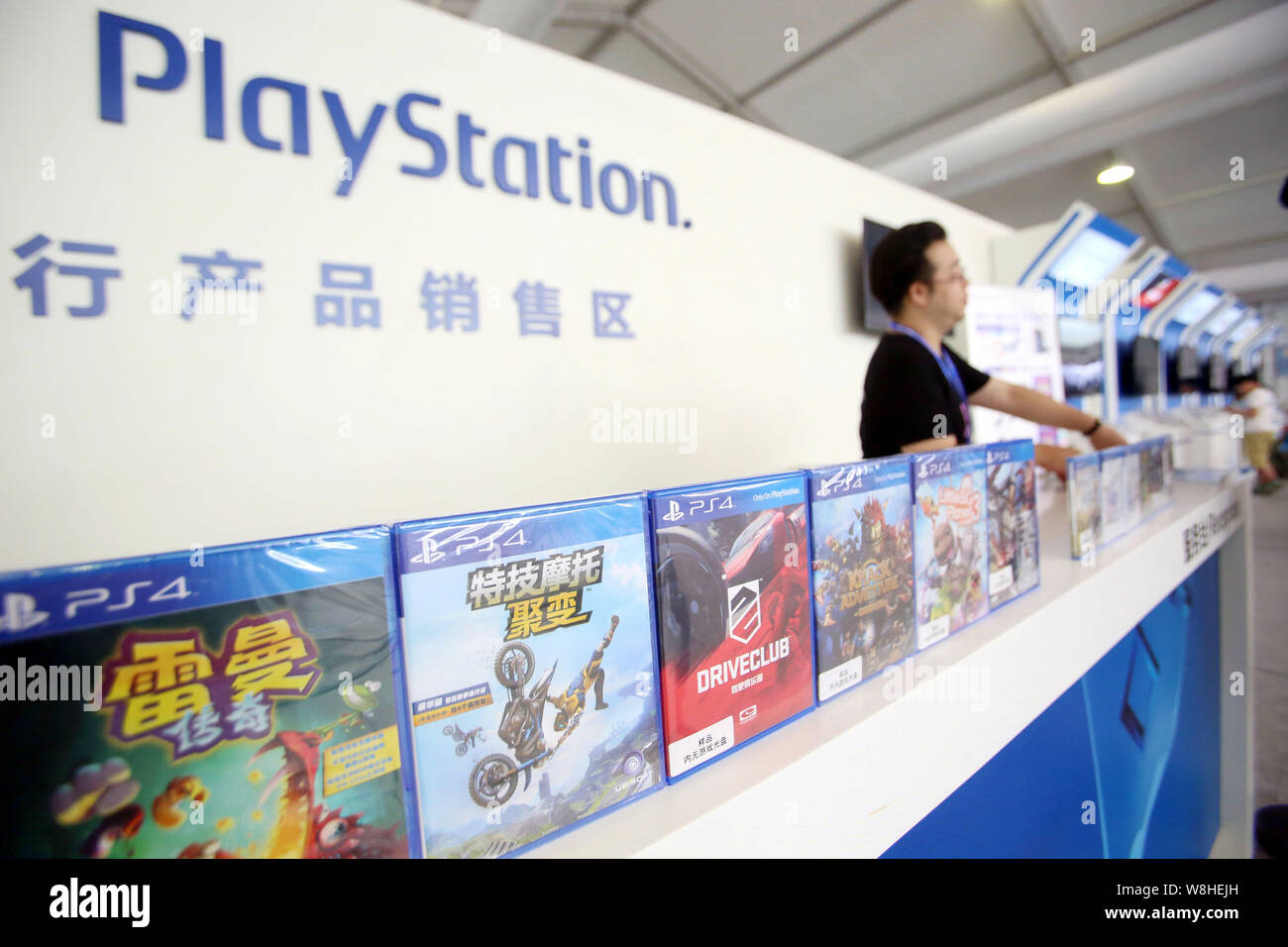 FILE--Copies of electronic games of Sony's PlayStation 4