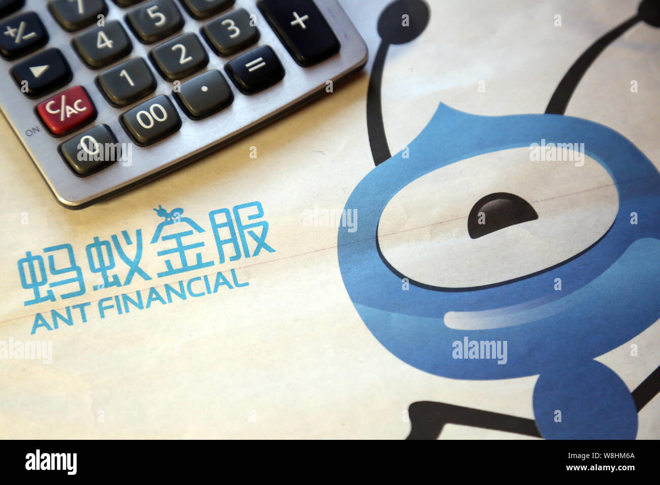 FILE--An advertisement for Ant Financial Services, an