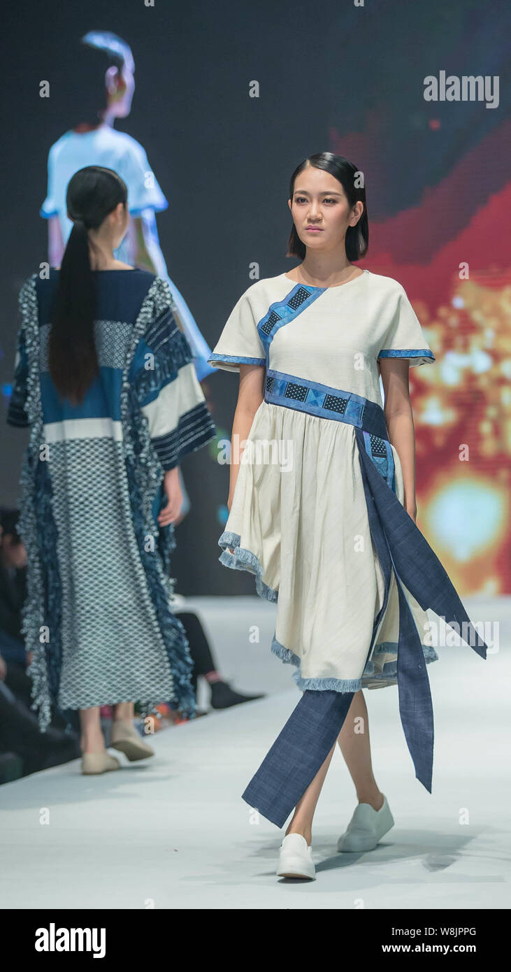 A Model Displays A Creation By Graduates Of 2016 Master Of Art And Master Of Fine Arts Of Beijing Institute Of Fashion Technology During A Graduation Stock Photo 263485784 Alamy