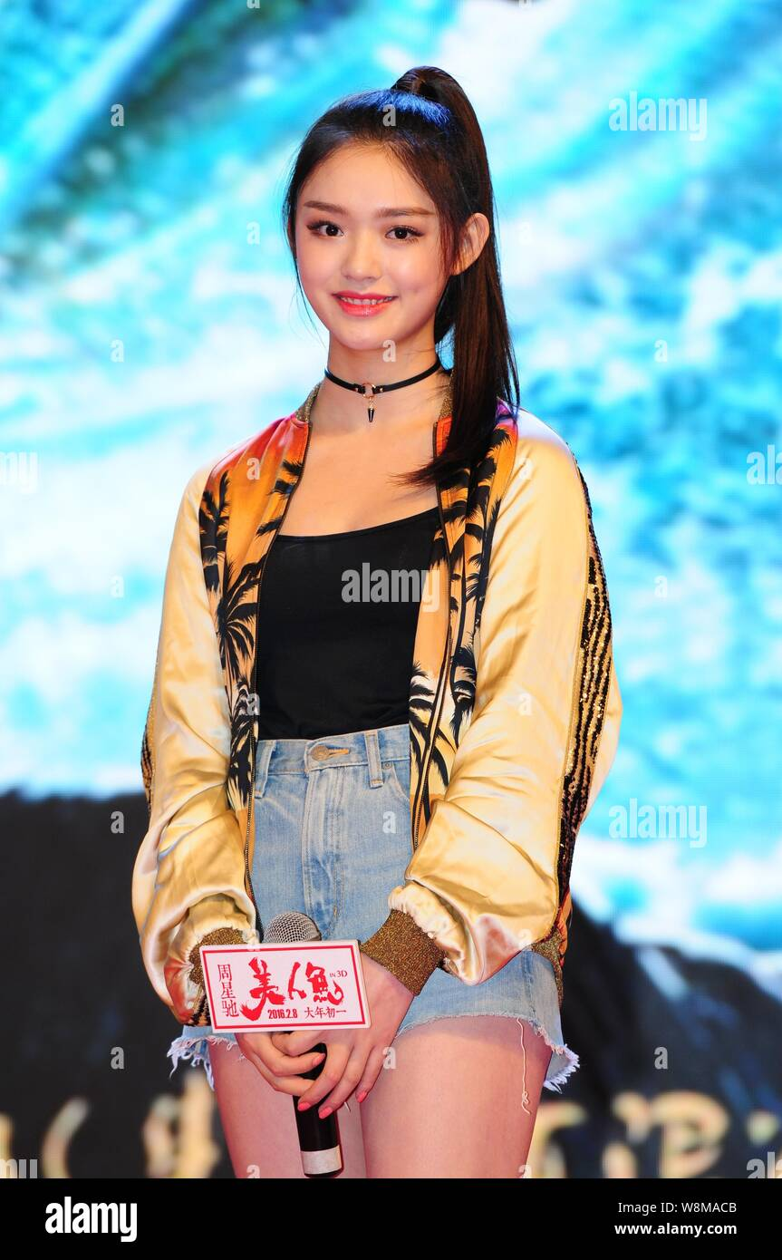 Chinese Actress Lin Yun Attends A Press Conference For Her Movie The Mermaid In Shanghai China 27 January 2016 Stock Photo Alamy