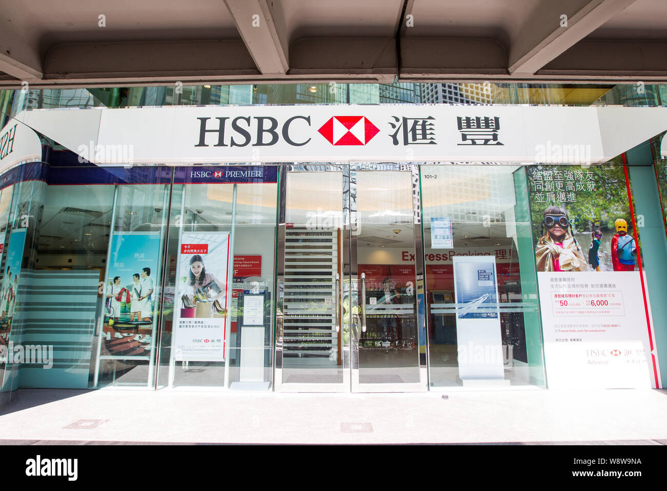 FILE--View of a branch of HSBC (the Hongkong and Shanghai