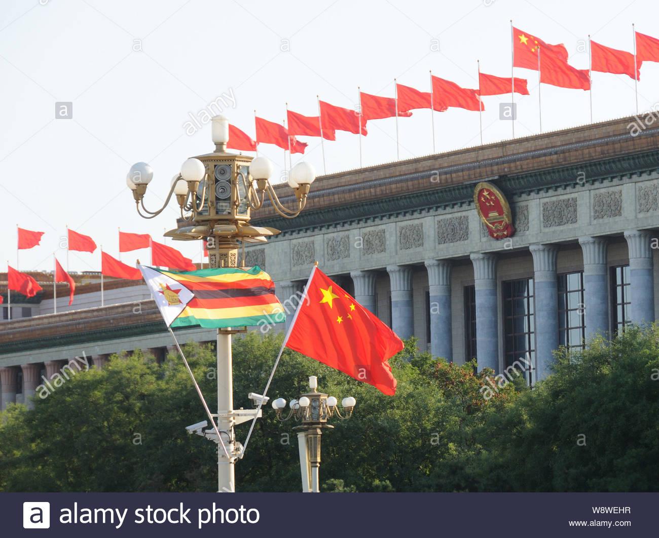 Visit Zimbabwe Stock Photos & Visit Zimbabwe Stock Images