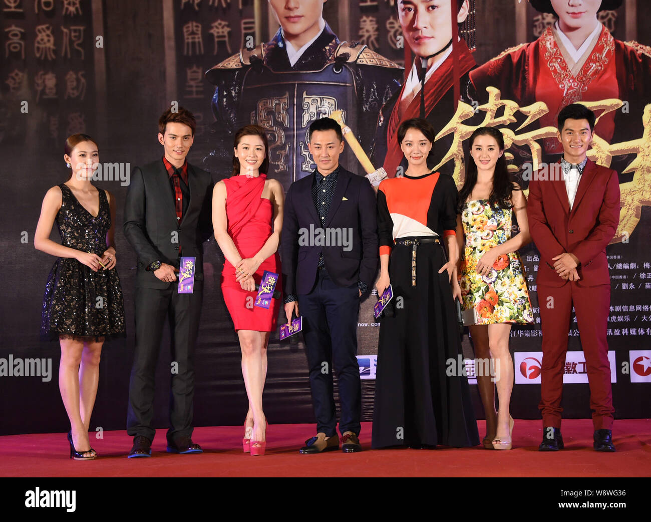 """The main cast members pose during a press conference for the premiere of their TV drama """"The Virtuous Queen of Han"""" in Beijing, China, 12 August 2014. Stock Photo"""
