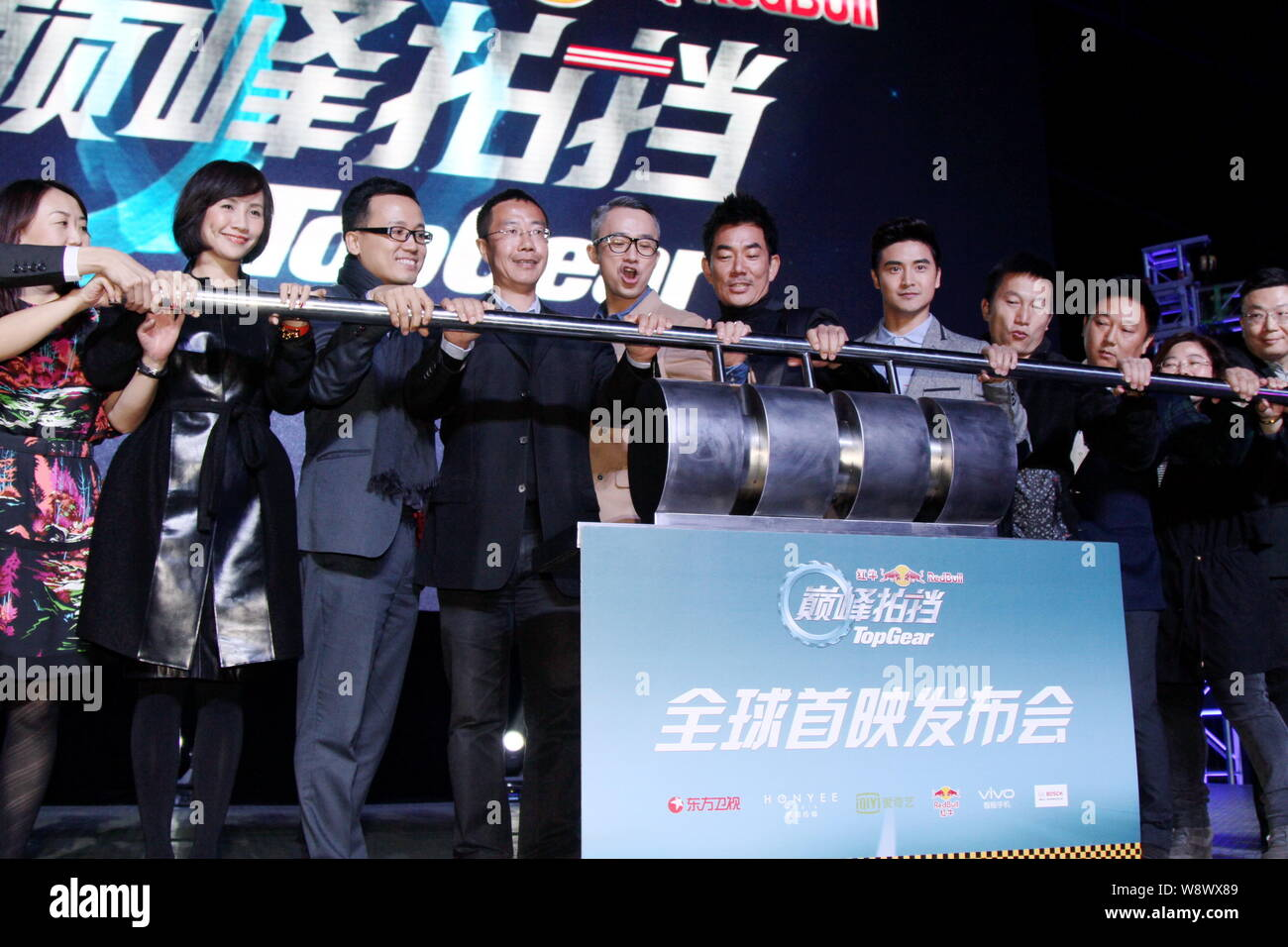 Former Chinese Olympic diving champion Tian Liang, fifth right, Chinese TV host Cheng Lei, fifth left, Taiwanese singer and actor Richie Jen, center, Stock Photo
