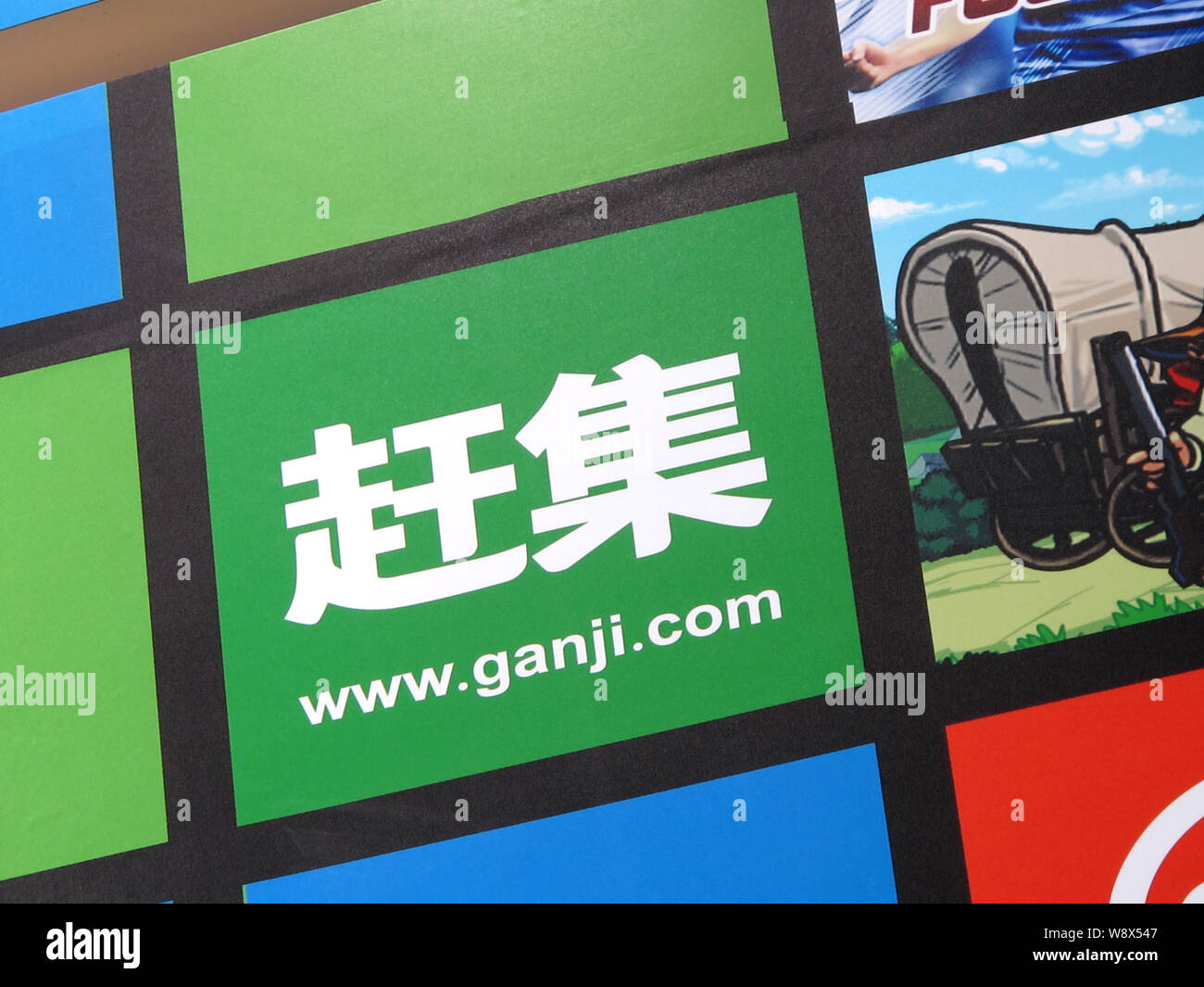 FILE--An advertisement for the Craigslist-like Ganji com is