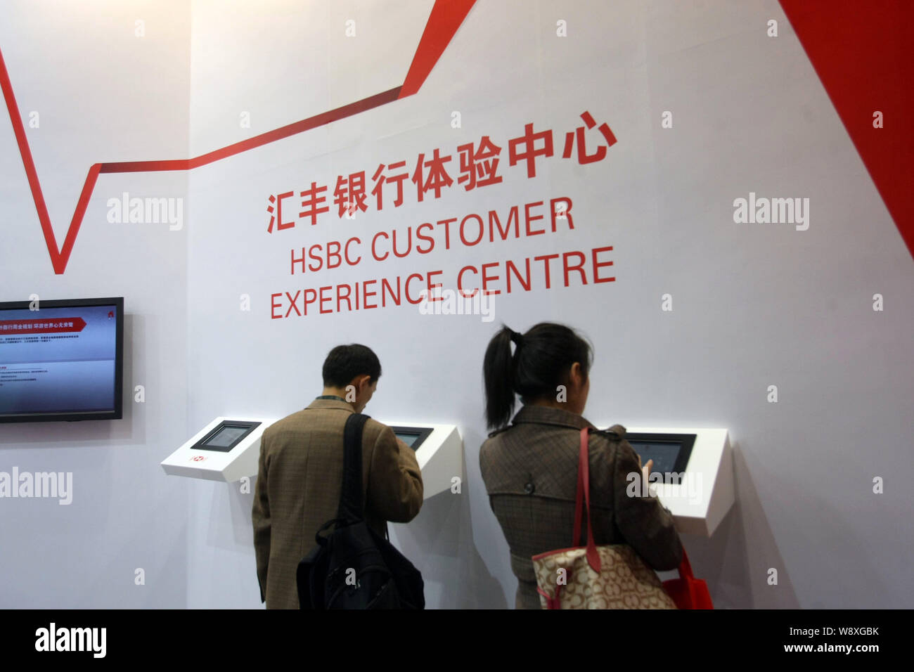 FILE--Visitors are seen at the stand of HSBC (the Hongkong