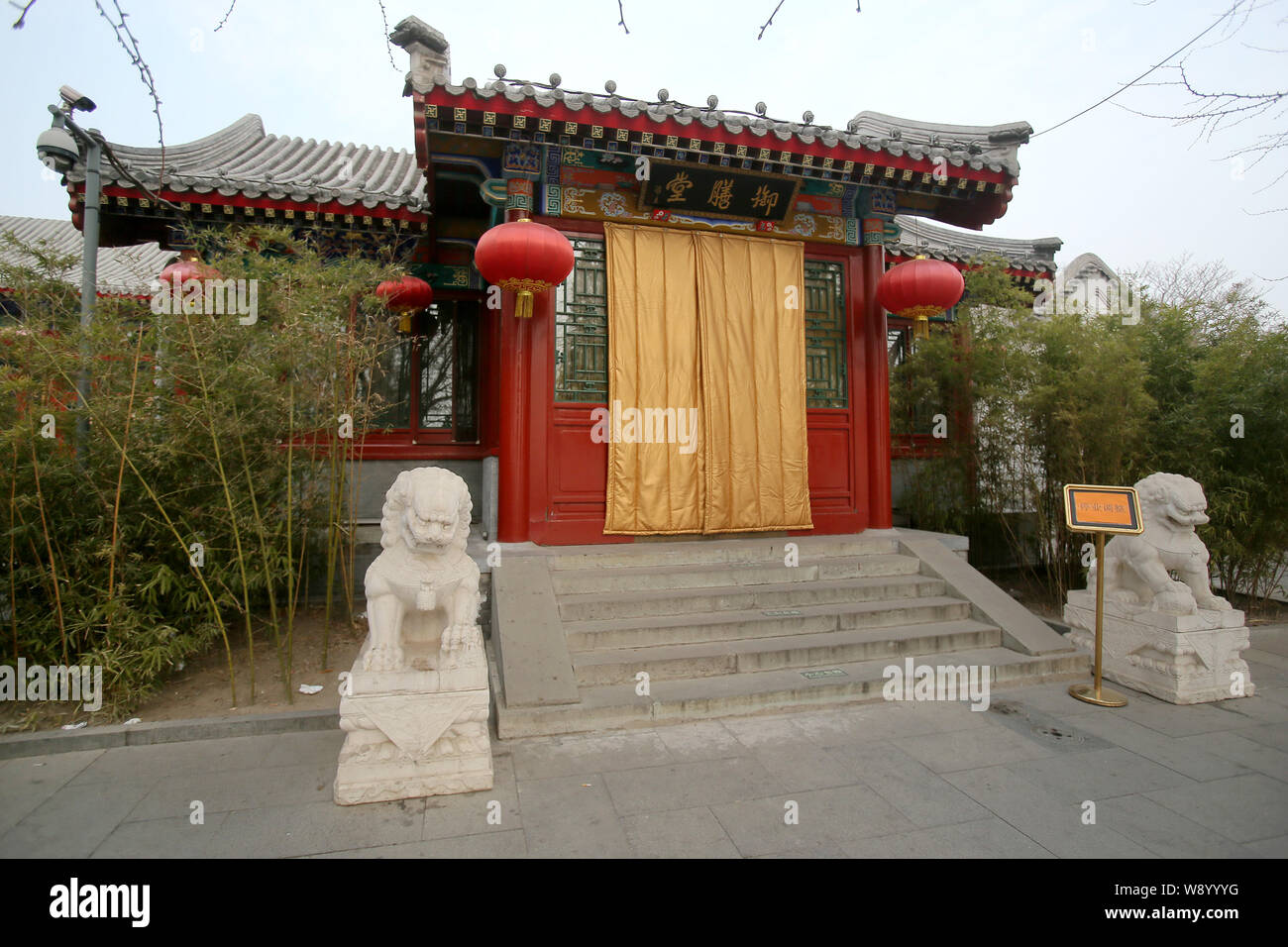 The Imperial Court Club, also known as Yushantang operated by high-end restaurant chain Yi Shi Liu, is closed at Beihai Park in Beijing, China, 19 Jan Stock Photo