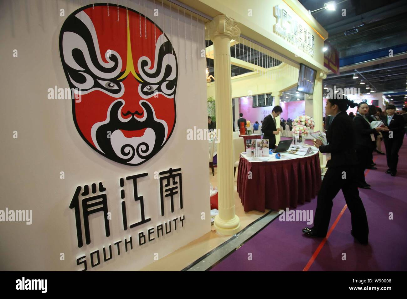 --FILE--View of the stand of South Beauty Group during an exhibition in Beijing, China, 7 December 2013.      High-end restaurant chain operator South Stock Photo