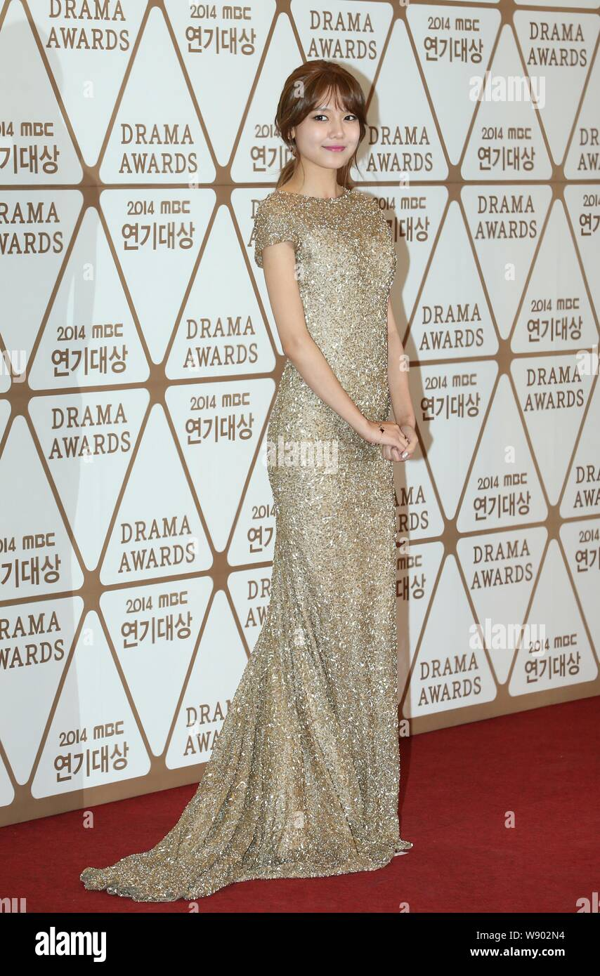 South Korean singer and actress Choi Soo-young poses on the red carpet as  she arrives for the 2014 MBC Drama Awards in Seoul, South Korea, 30  December Stock Photo - Alamy
