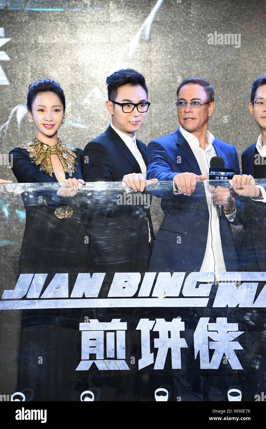 U S Hollywood Action Star Jean Claude Van Damme Right And Cast Members Of The Movie The Pancake Man Pose During A Press Conference In Beijing Ch Stock Photo Alamy