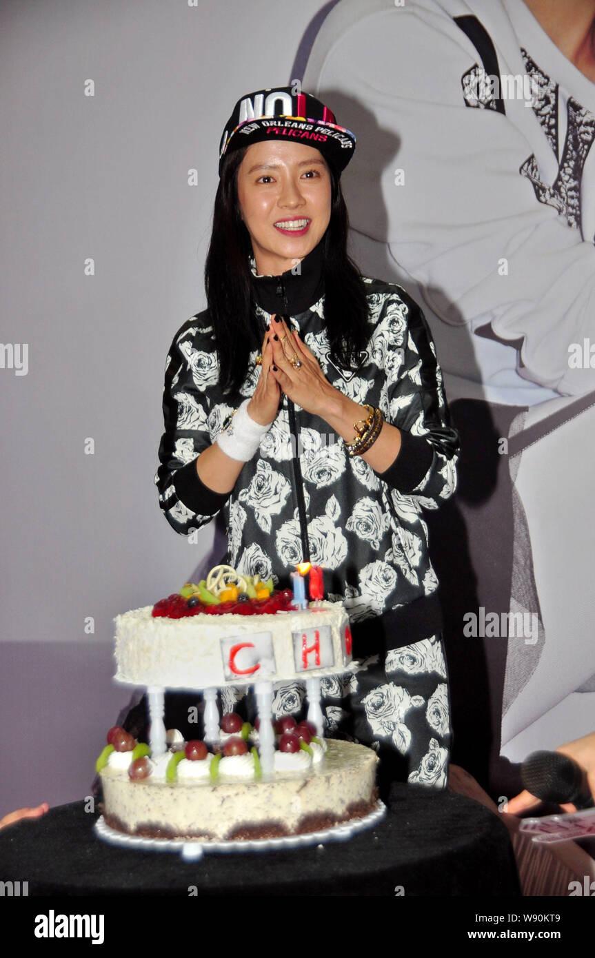 is ji hyo, még mindig randevúzza a 2015. évi vezérigazgatót