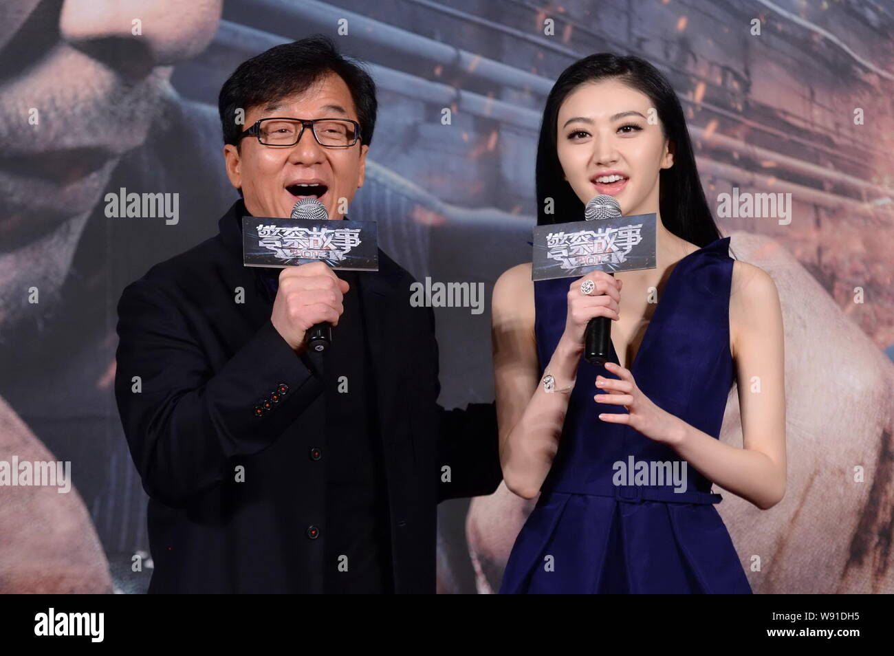Hong Kong kungfu superstar Jackie Chan, left, and Chinese