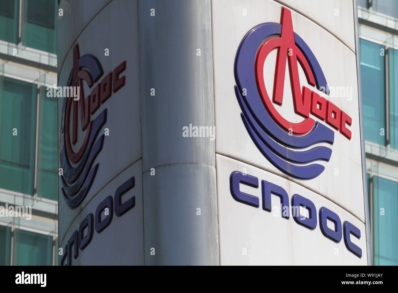 --FILE--View of the headquarters of CNOOC (China National Offshore Oil Corporation) in Beijing, China, 13 October 2010.   The contentious US$15.1 bill Stock Photo