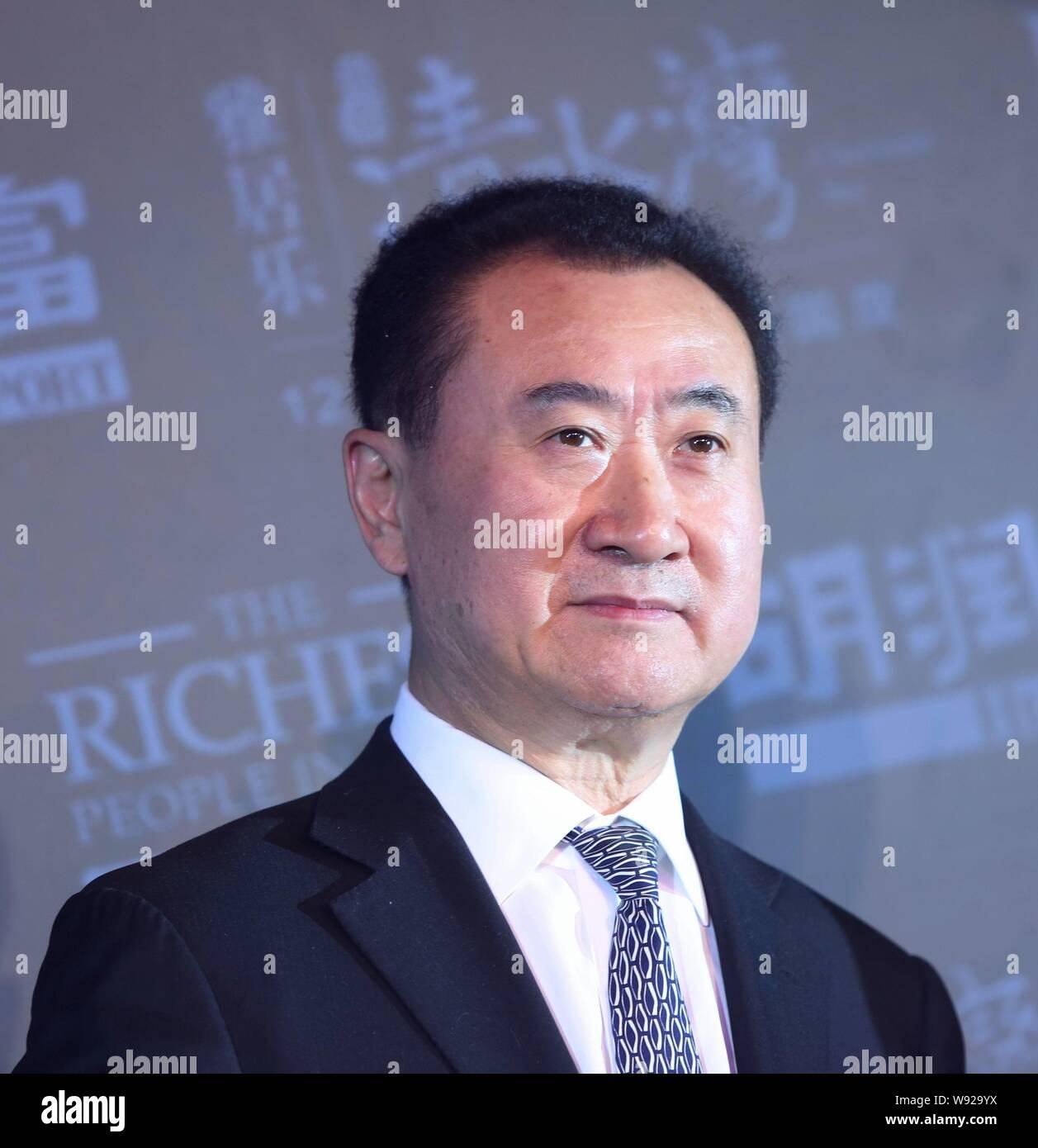 FILE--Wang Jianlin, Chairman of Wanda Group, poses at a
