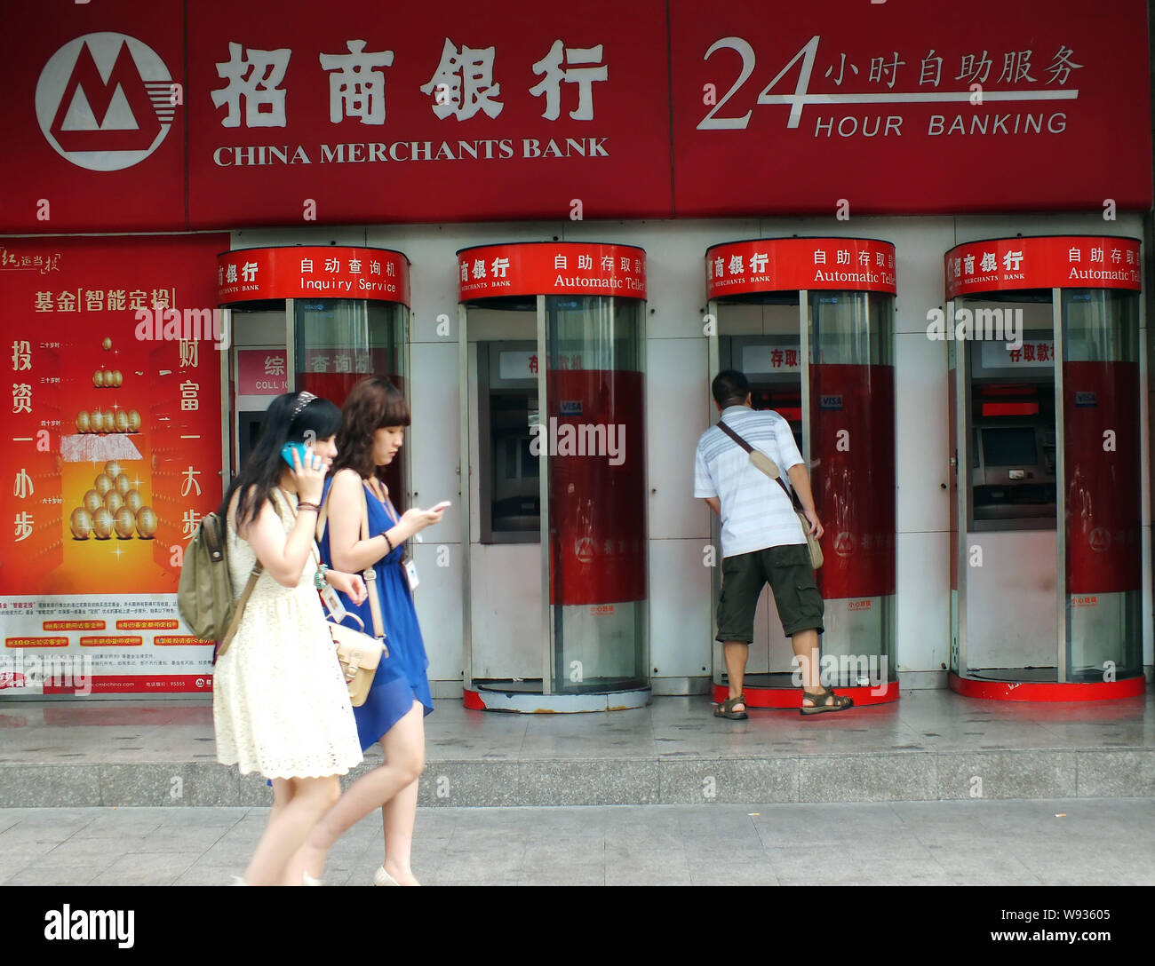 --FILE--Pedestrians walk past a branch of China Merchants Bank (CMB) in Guanghzou city, south Chinas Guangdong province, 29 August 2012.   China Merch Stock Photo