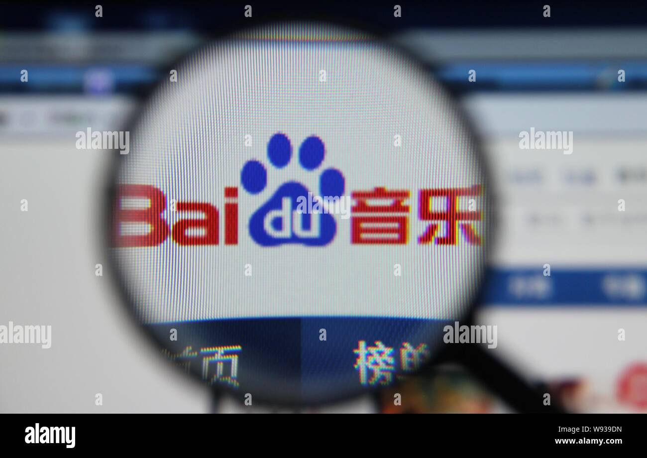 --FILE--A Chinese netizen browses the website of Baidu in China, 4 June 2013.   Baidu announced it reached its maximum allowed investment in less than Stock Photo