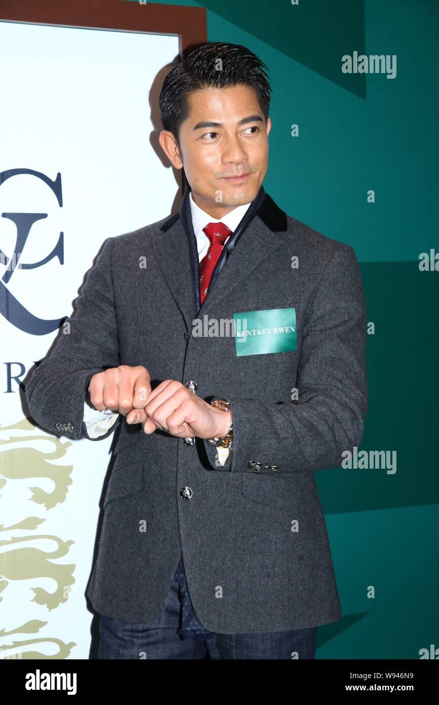 Gangnam Style Dance Stock Photos & Gangnam Style Dance Stock