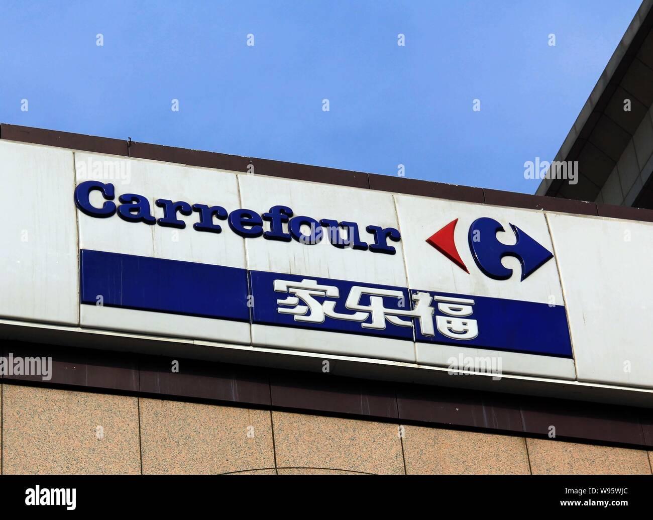 Carrefour Supermarket Stock Photos Carrefour Supermarket