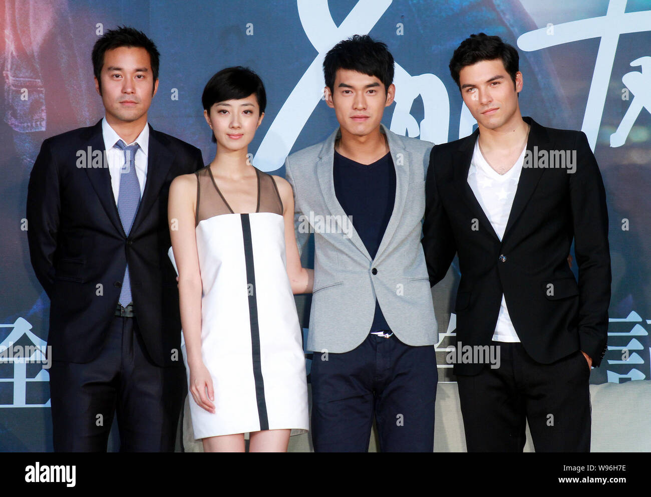 From left) Taiwanese actor Jos...