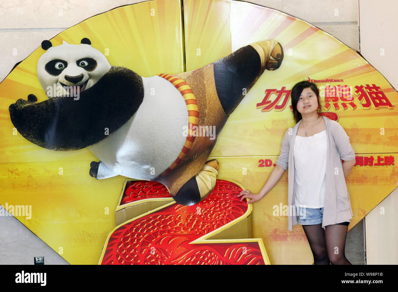 Kung Fu Panda Poster High Resolution Stock Photography And Images Alamy