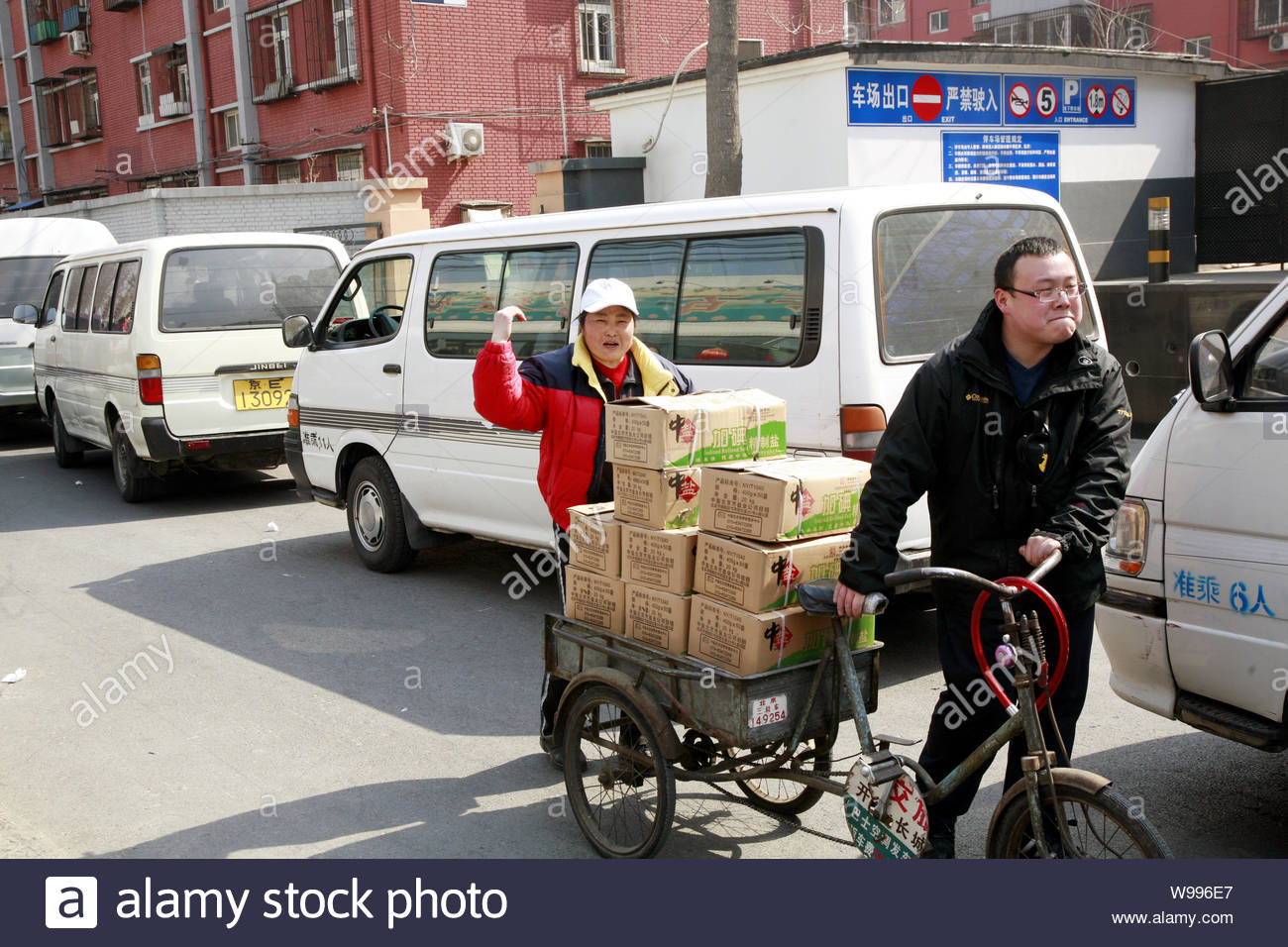Tricycle Beijing China Stock Photos & Tricycle Beijing China