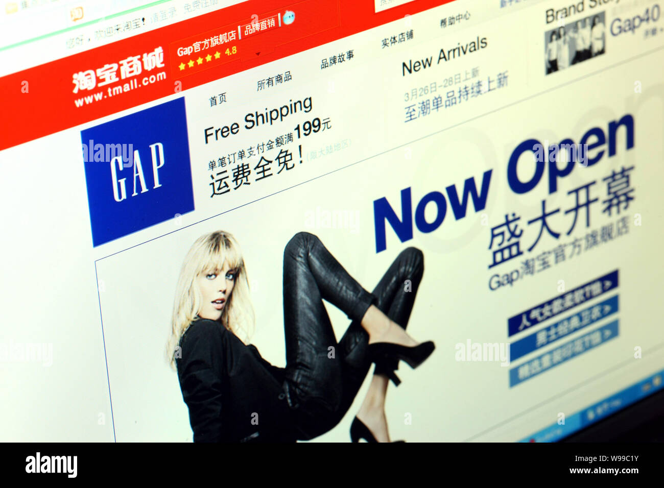 gap online shop