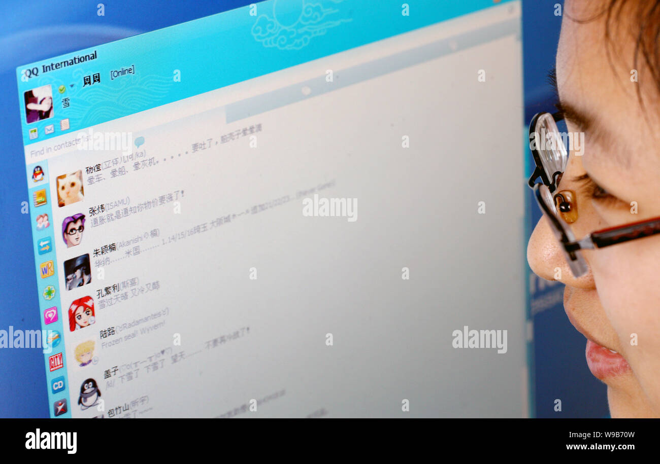 A Netizen Uses The Qq International 1 0 A New Version Of Instant Messaging Client Of Tencent In Shanghai China December 16 2010 Chinas Top Ins Stock Photo Alamy