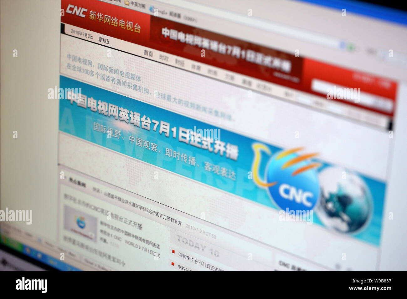 This screen shot taken in Shanghai, China on 2 July 2010 shows the ...