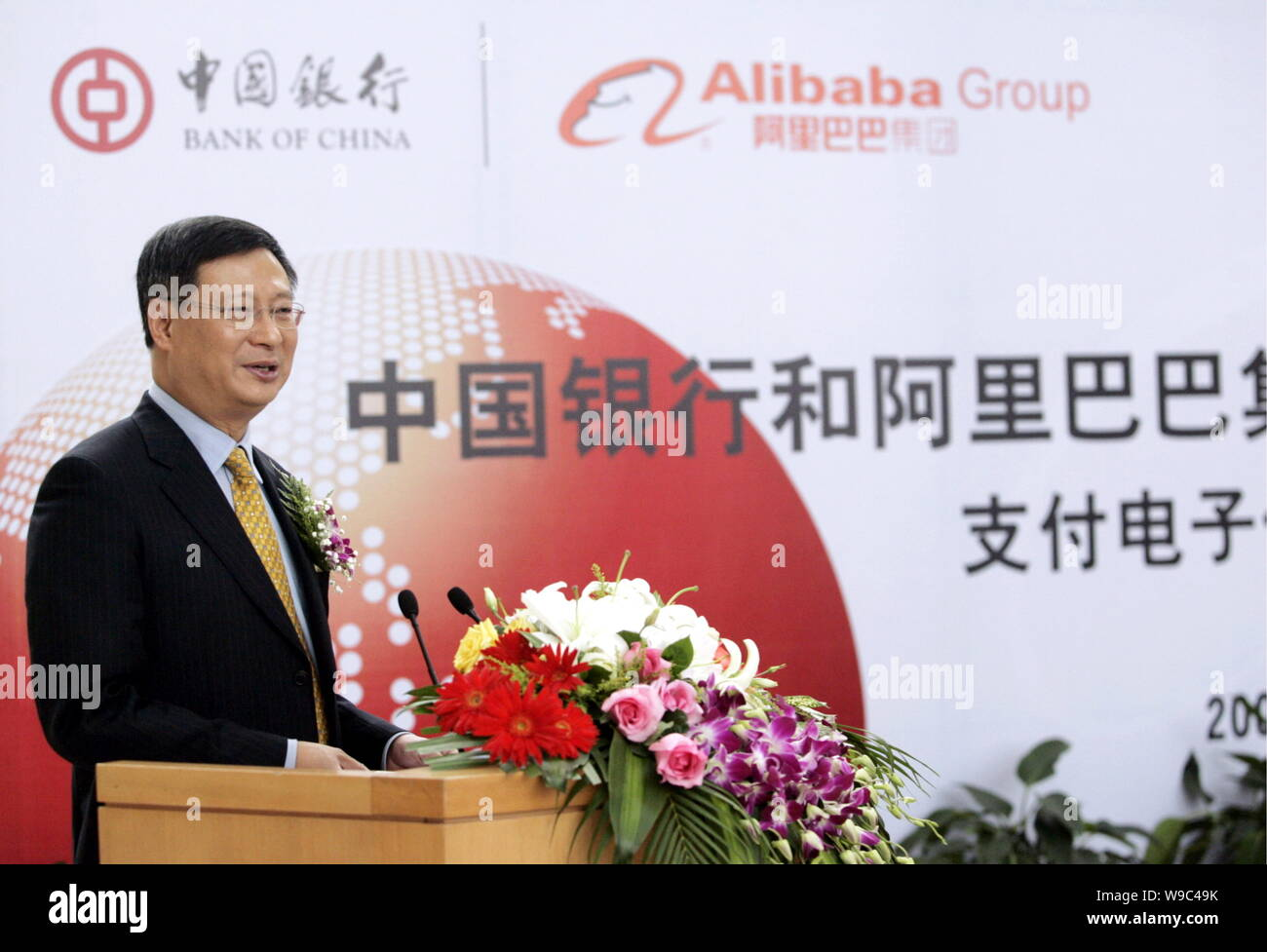 Li Lihui, Former President of Bank of China: We are in a