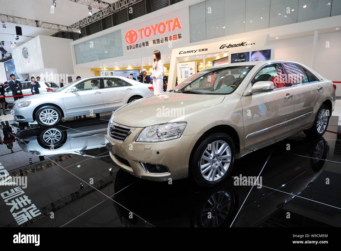FILE--Toyota Camry cars are seen on display at the 13th