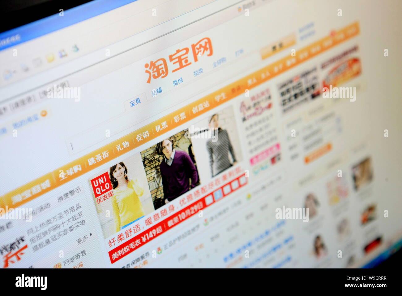 Alibaba Com Screen Stock Photos & Alibaba Com Screen Stock