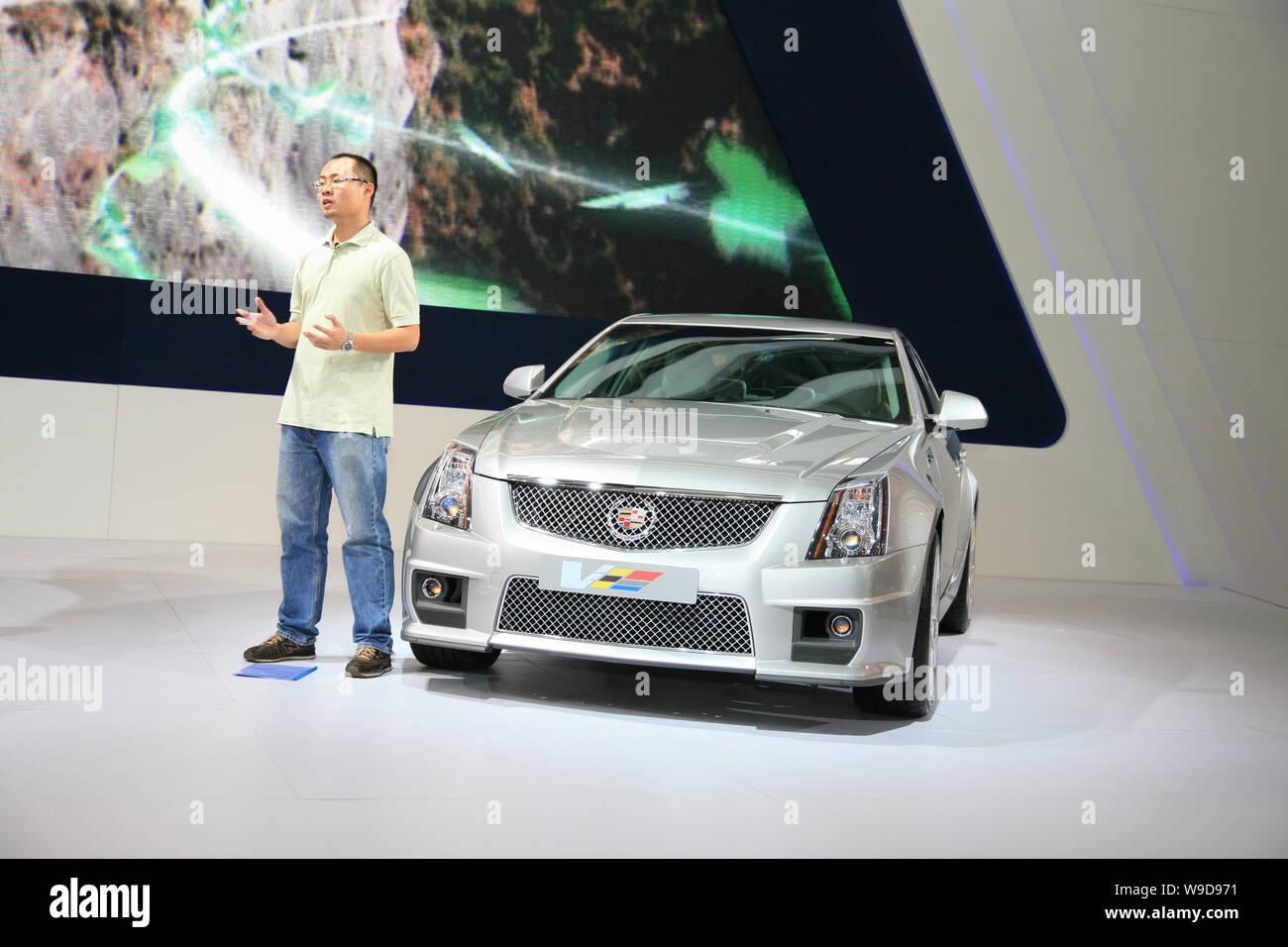 Cadillac Cts V Stock Photos & Cadillac Cts V Stock Images
