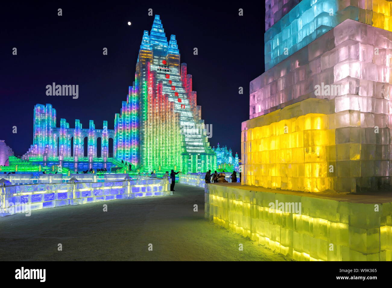Spectacular illuminated ice sculptures at the Harbin Ice and Snow Festival in Harbin, Heilongjiang Province, China, Asia Stock Photo