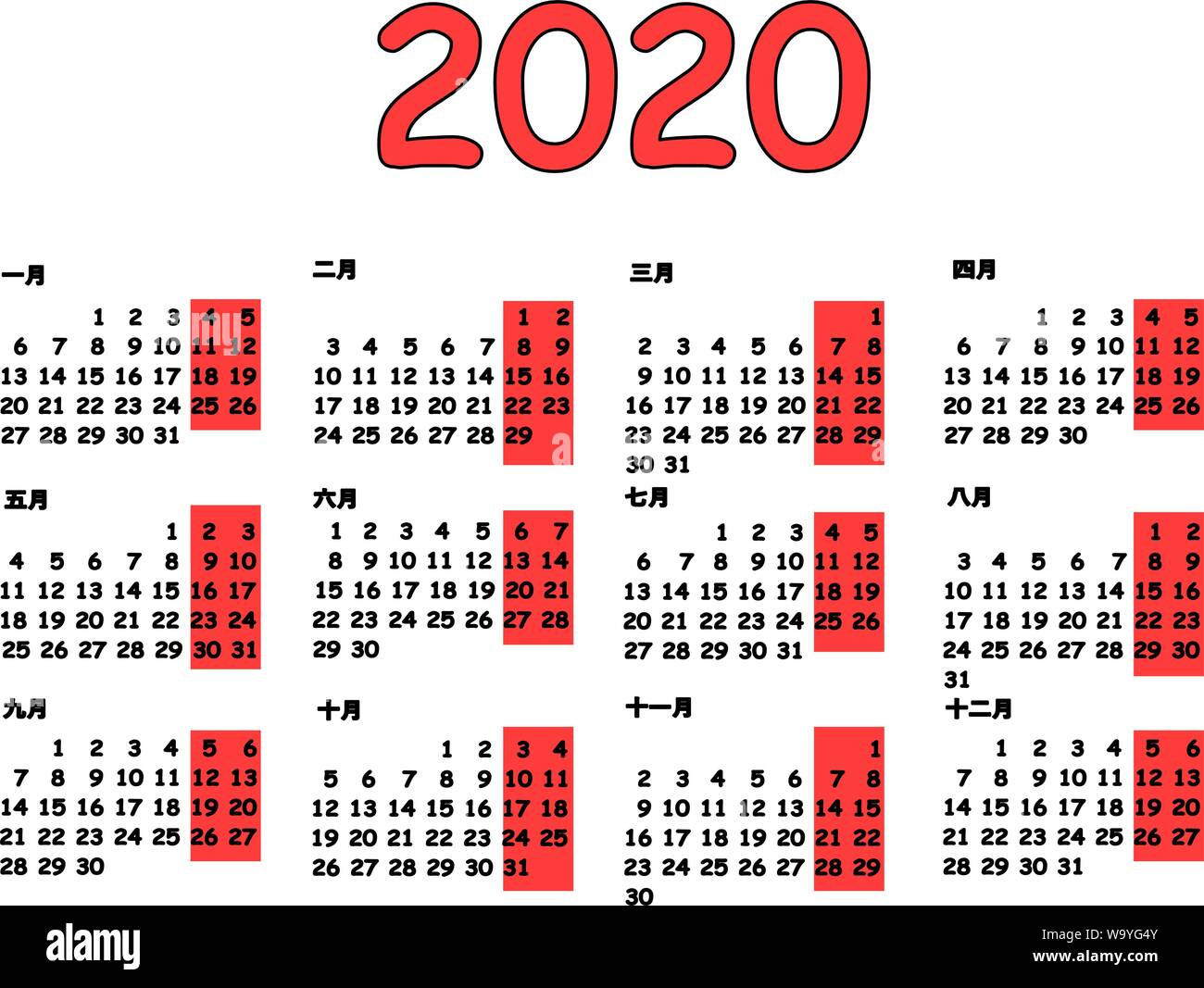 2020 Calendar Grid Chinese Language Monthly Planning For
