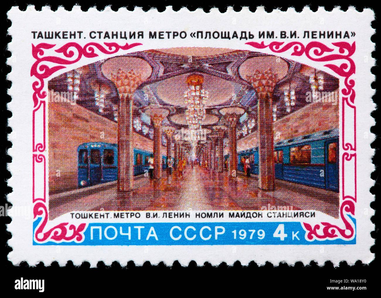 Lenin Square metro station in Tashkent, Usbekistan, postage stamp, Russia, USSR, 1979 Stock Photo
