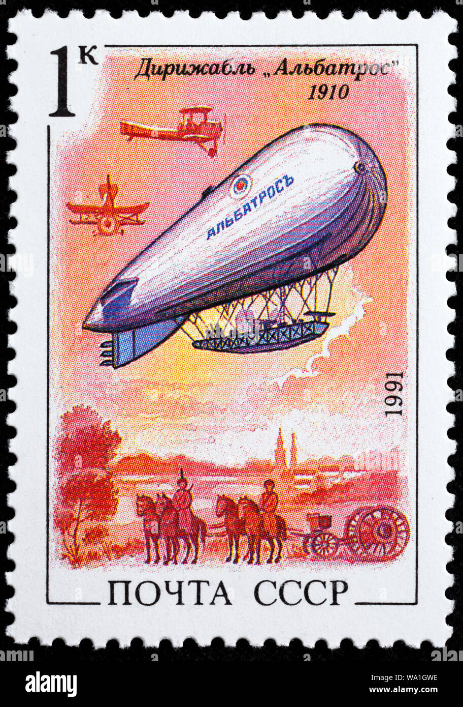 Airship Albatros, 1910, postage stamp, Russia, USSR, 1991 Stock Photo