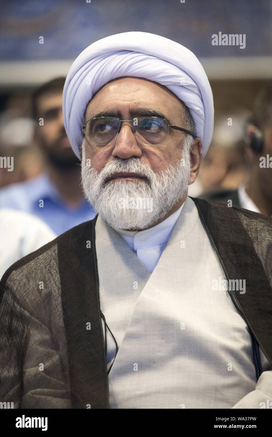 Mashhad, Razavi Khorasan, IRAN. 15th Aug, 2019. The custodian of ...