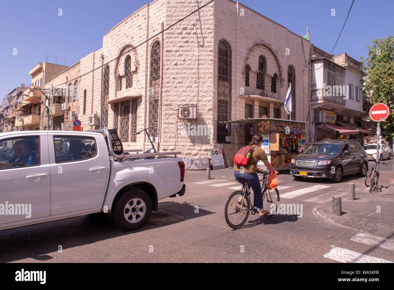 neighborhood of Florentin in southern Tel Aviv. Stock Photo