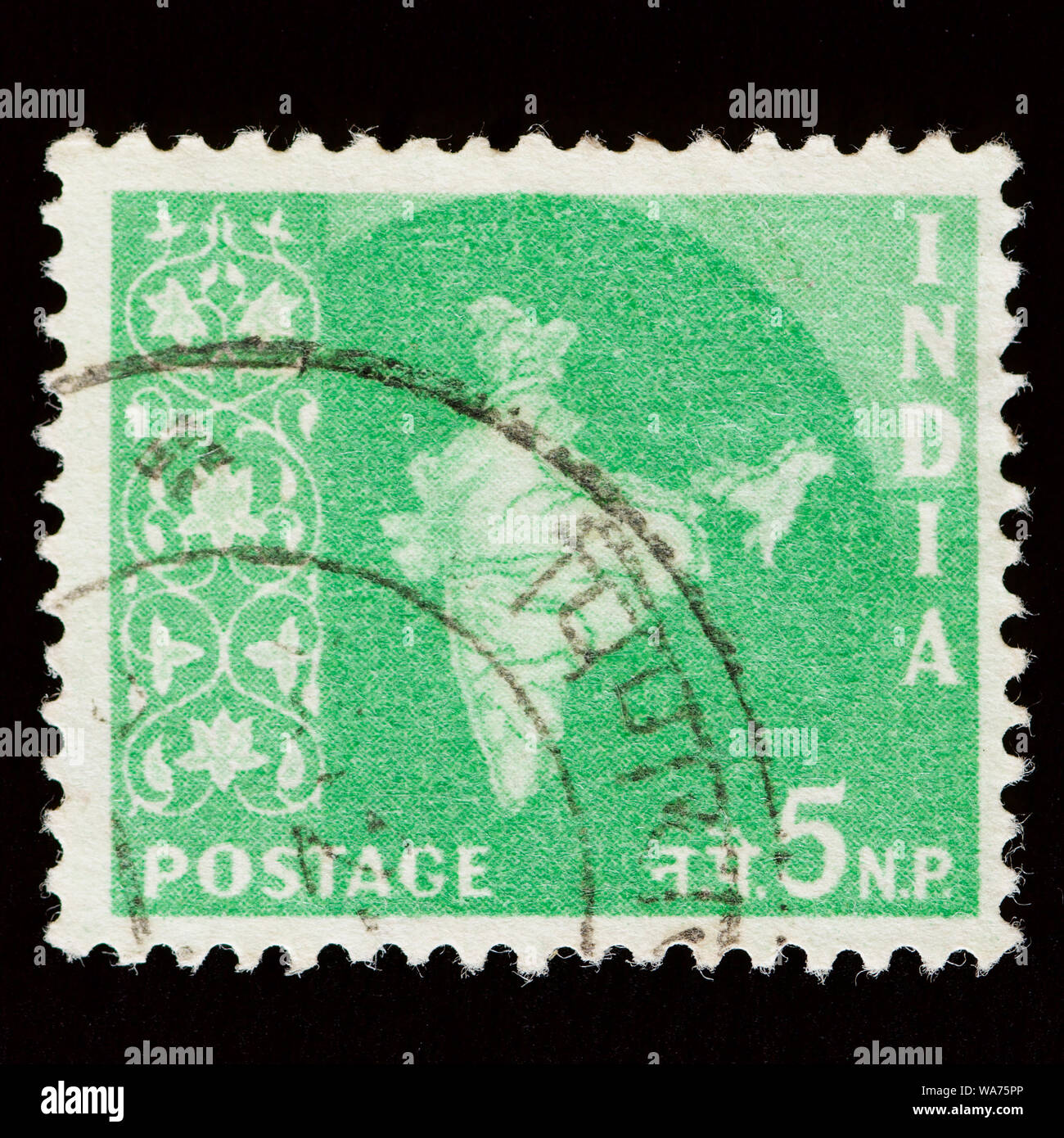 India Postage Stamp - Map of India - 1st Issue (1957-1958