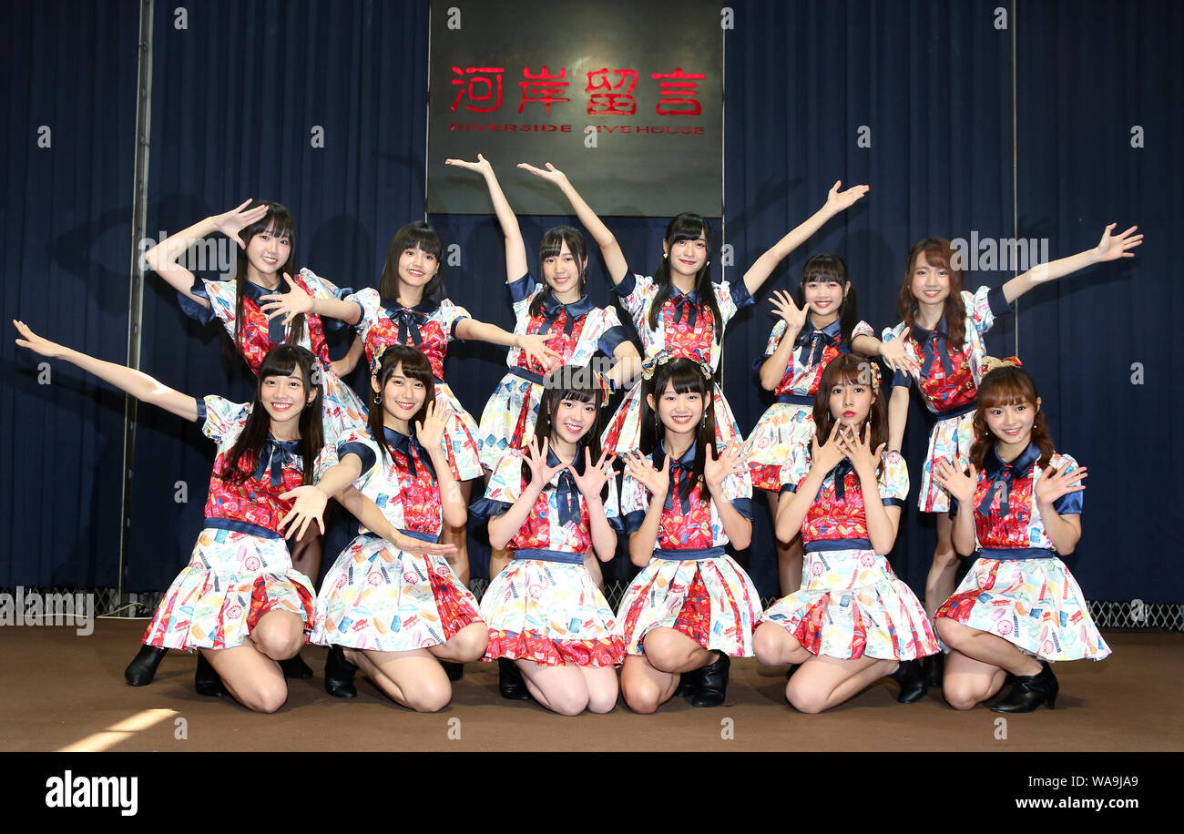 TAIWAN OUT**Members of Taiwanese idol girl group AKB48 Team