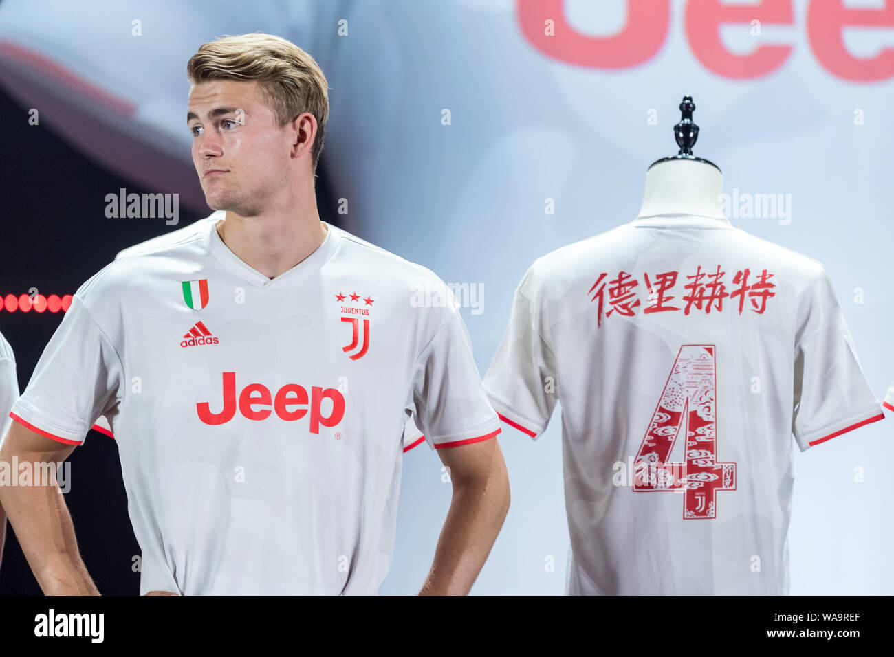 dutch football player matthijs de ligt of juventus f c attends a press conference to launch new 2019 20 away kit during the 2019 international champi stock photo alamy https www alamy com dutch football player matthijs de ligt of juventus fc attends a press conference to launch new 201920 away kit during the 2019 international champi image264518087 html