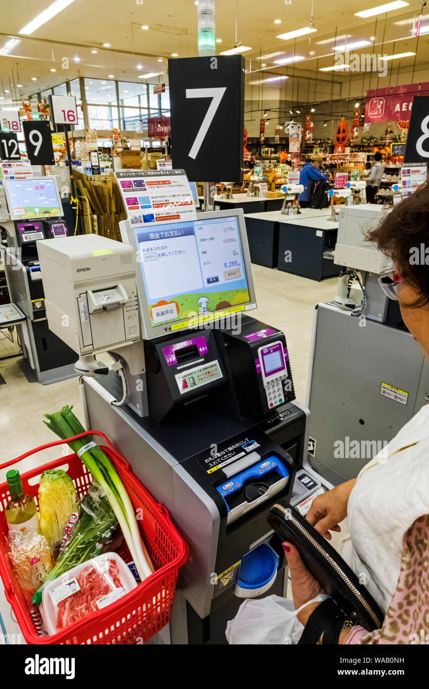 Japan, Honshu, Tokyo, Supermarket Self Check-out Machine, 30076347 Stock Photo