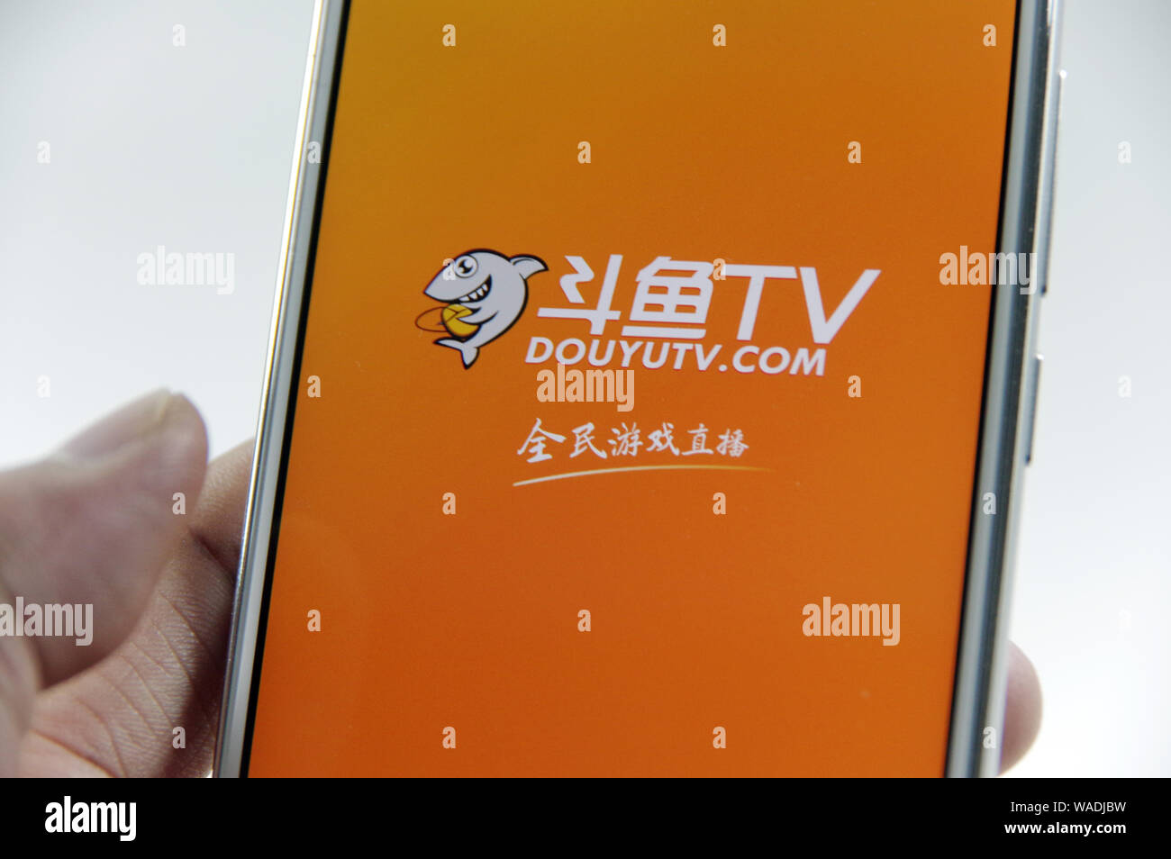 FILE--A netizen browses the mobile app of Chinese video-game